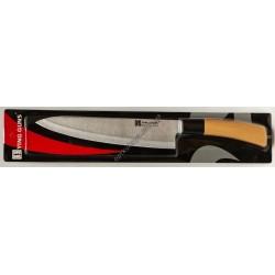 17651 (Нож кухонный с деревянной ручкой р 8)