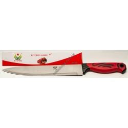 """21941(Нож кухонный хорошего качества """"Yi Pin"""" р 9)"""