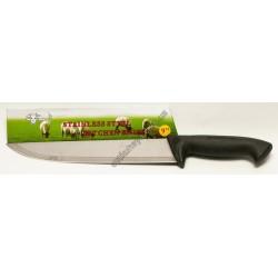 1241 (Нож кухонный БЫК р 9)