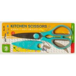 17071 (Ножницы кухонные в чехле)