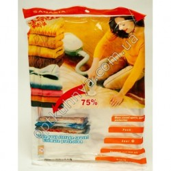 17165 (Вакуумный пакет для вещей 70*100)
