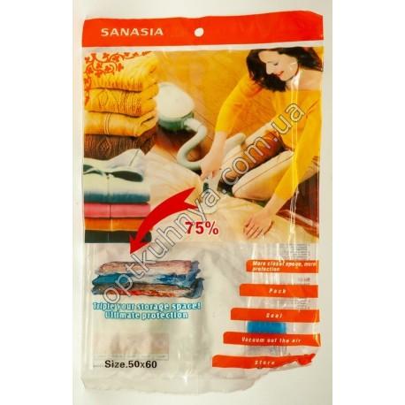 17185 (Вакуумный пакет для вещей 50*60)