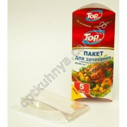 31432 ( Пакеты для запекания с микропорами и клипсами 5 шт (40*40 см))
