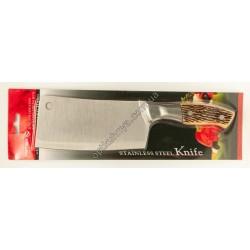 10781 (Нож топор ХОРТИЦА)