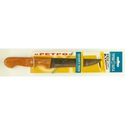 22781 (Нож кухонный ТРУД ВАЧА средный )