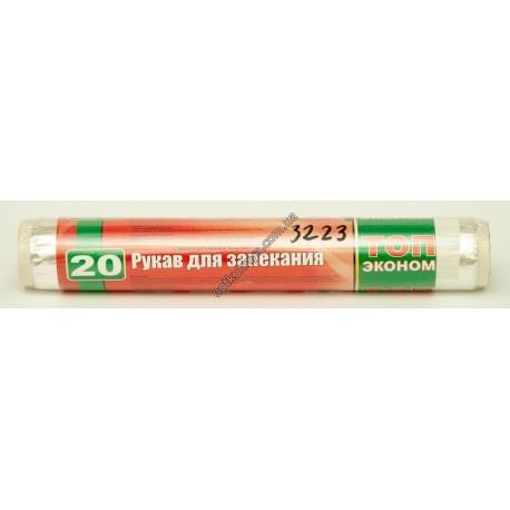 32232 ( Термо рукав 29/20 box)