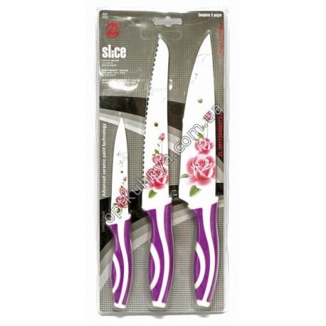 5091 (Набор металокерамических ножей 3 шт)