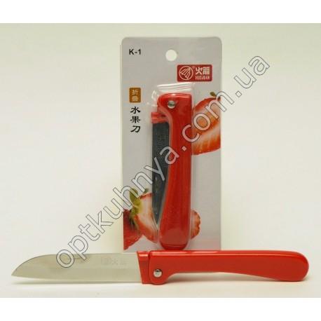 20711 (Нож фруктовый раскладной малиньки на блисторе)