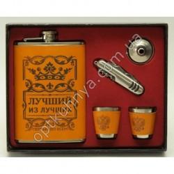 21862 ( Набор фляга +2 стаканчика, леечка к фляге и нож штопор)