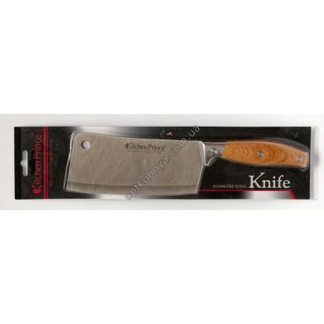 """24791 (Нож топор кухонный хорошего качества """"Kitchtn Prince"""""""