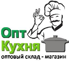 Opt Kuhnya